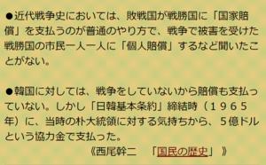 Toshiakimtumblr_okv0kfbeik1sxcfk5o1