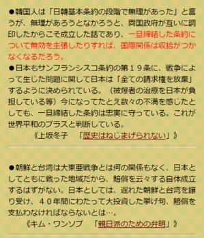 Toshiakimtumblr_okv0meicib1sxcfk5o1