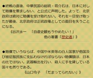 Toshiakimtumblr_okv0u7c5bj1sxcfk5o1