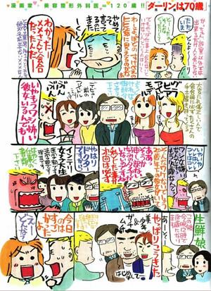 Shikisokucom0300adc2s