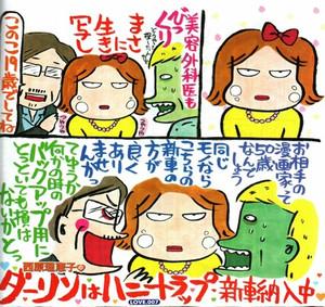 Shikisokucom3ec154afs