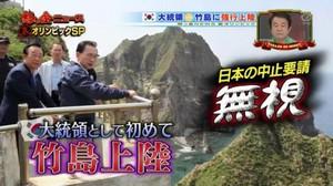 Omoixtukuritekitou201208121229141d5