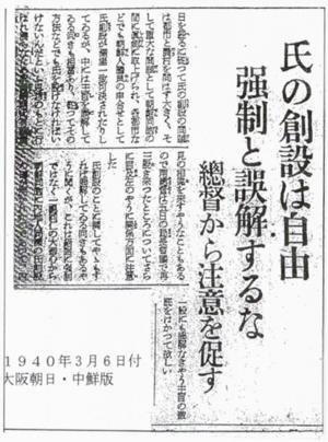 Banmakotoairniftysousi_kaimei