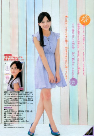 Kawaguchiharunachtumblr_ogmokyfnos1