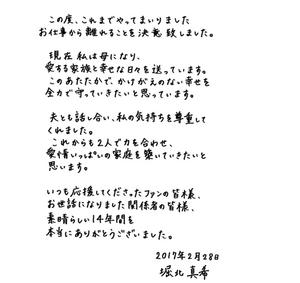 Yukawanetcom134157abs
