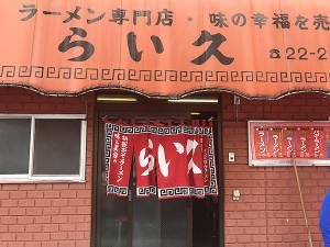 Yukawanetcoma5f82eb8s