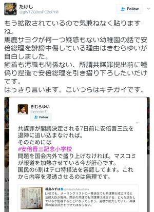 Toshiakimtumblr_om4d33jmnu1sxcfk5o1
