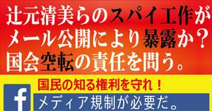 Toshiakimtumblr_ondio3dgcg1sxcfk5o1