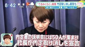 Kinisoku12103467s