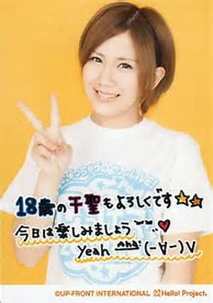 Bingimagesokaichisatothdsx09be9