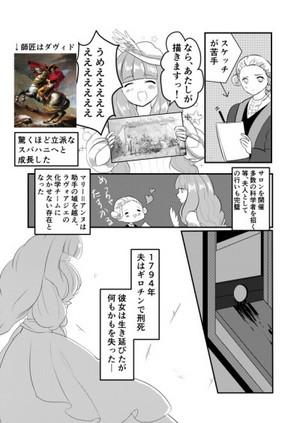Mashiroku2tumblr_oi2us7mn6o1qcrtvyo
