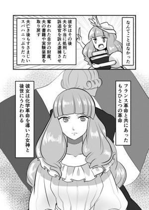 Mashiroku3tumblr_oi2us7mn6o1qcrtvyo