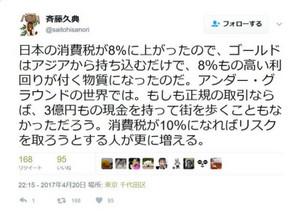 Mashirokutumblr_ooqf7n48r11qb8dlgo3