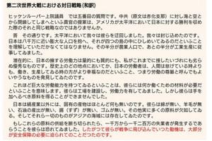 Shinjihi4tumblr_ootoknquox1sxcfk5o4