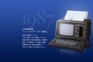Bingcomp01