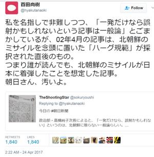 Toshiakimtumblr_ooz019zxza1sxcfk5o1
