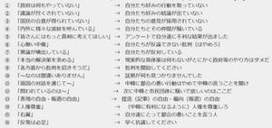 Toshiakimtumblr_ophcrj1d1d1sxcfk5o4