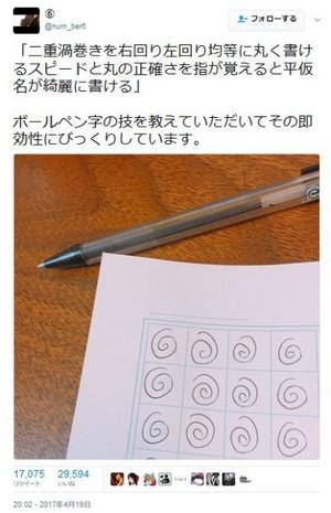 Mashirokutumblr_ooq2idrd341u1i1ueo1