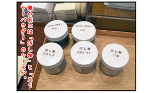 Portalniftycom2bakuhatsu01_04
