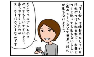 Portalniftycom3bakuhatsu01_06_2