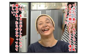 Portalniftycom6bakuhatsu02_01