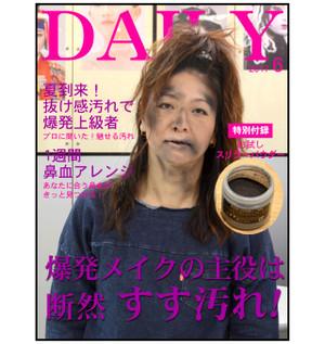 Portalniftycom7bakuhatsu02_09
