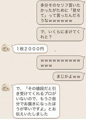 Ryu10032tumblr_ooit0dbq0z1qz4evpo2_