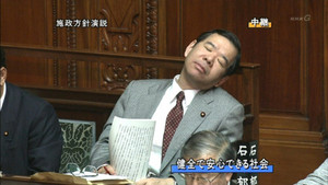 Shinjihishiikazuotumblr_orlhpfxfqv1