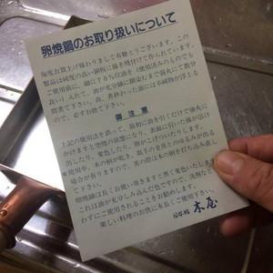 Sakurasakurastumblr_ogdawdth061qz7b