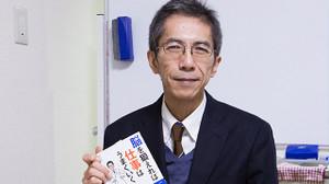 Daiichisankyocojpsawaguchitoshiyuki