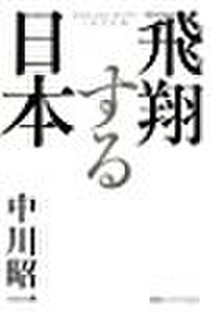 Fukkancom41uxspabcgl__sl100_