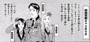 Nogizaka46bunno1b0a88cc8s