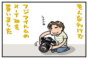 Kitajirushijp20170802