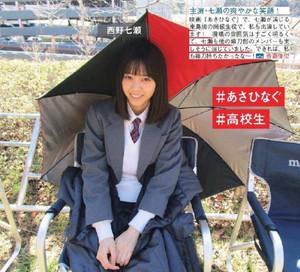 Shibashibatumblr_ore2gaxlts1vh7sd_2