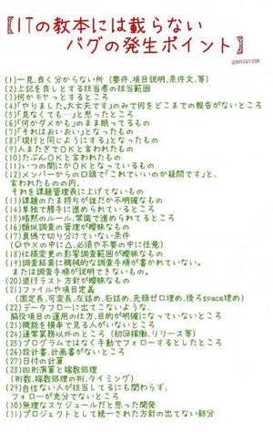 Yokokicktumblr_ommbqazwu01qz4evpo1_