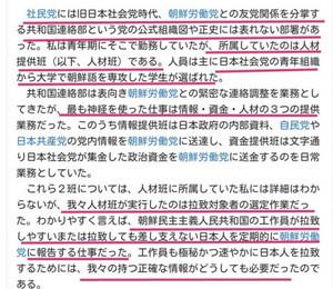 Shinjihishakaitorachitumblr_ore4g5r