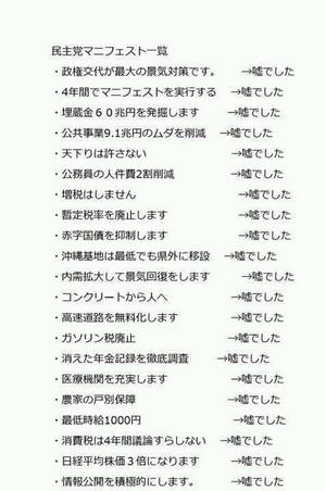 Toshiakimtumblr_ovszw27ade1sxcfk5o2