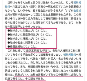 Shinjihishakaitourachitumblr_ore4g5