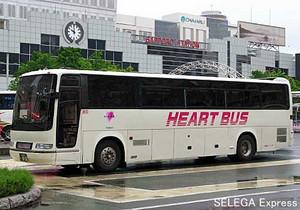 Heartbus2
