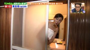 Chunisokucom21db4eefs_2