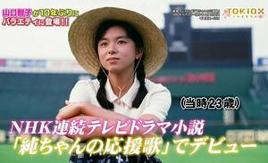 Bingcom20160323_tsuchiyatao_19