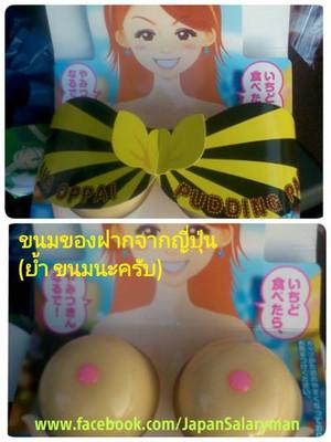 Thailognete6n0v2eequ8gksgs0c4sksg4c