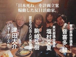 Bochinohitotumblr_oyu1kfezct1rjqdjg