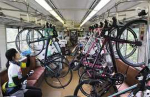 Msncomcycletrainwakayamaaaus9cn