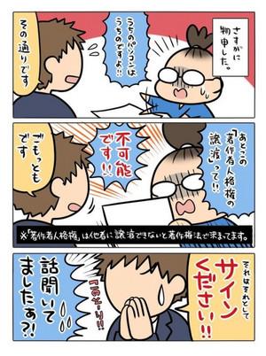 Tsukamoto2tumblr_oydwap58p91qzzjneo