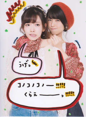 Cute58e616c5