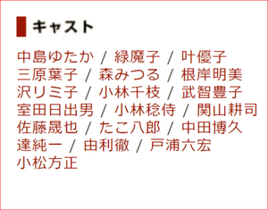 Shinjihi3tumblr_ozxq9d1liu1sxcfk5o4